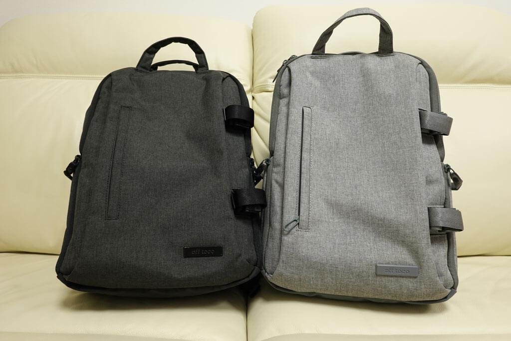 backpack-0