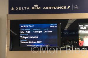 WDW旅行2018:本編#16 8日目・9日目(日本へ帰国)