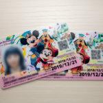 Tokyo-Disney-Resort-Annual-Passports