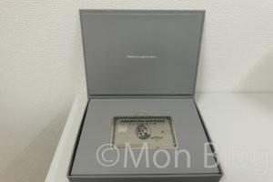 platinum-card-inbox