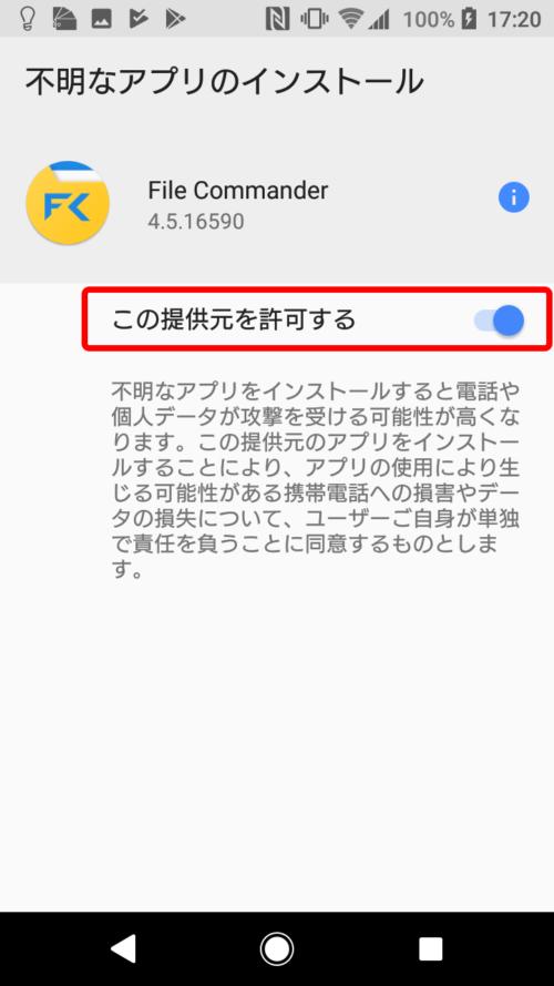05_app_teikyoumoto-kyoka