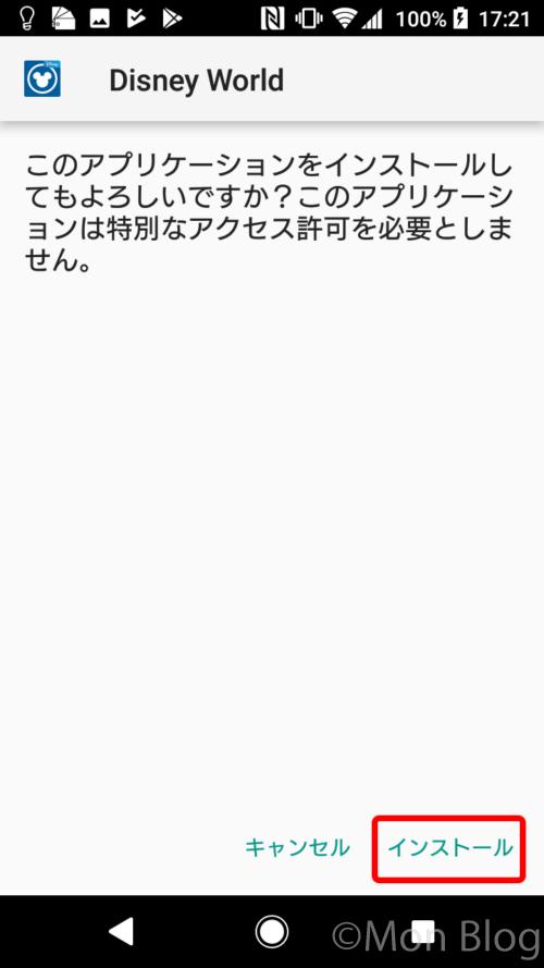 06_dw_install