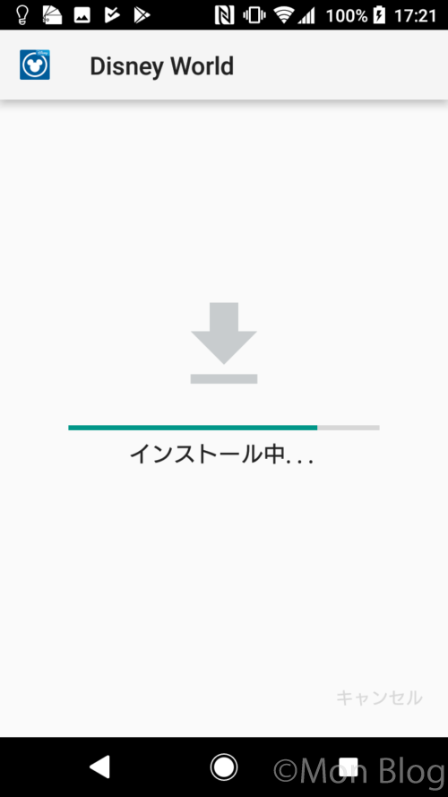 07_dw_install-now