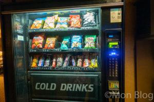 アメリカの自動販売機を使ってみよう
