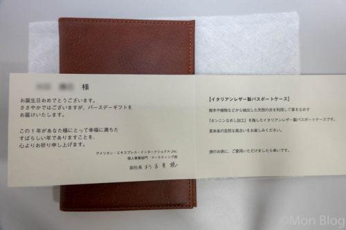passport-case-3