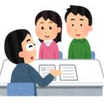 東京で家を買おうと思ったブログ -住宅ローン審査-